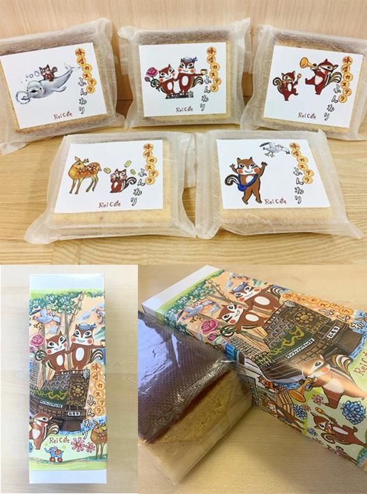 石巻銘菓 味噌カステラ『ふんわり』5個セット